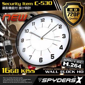 掛け時計型 スパイカメラ スパイダーズX (C-530)ホワイト