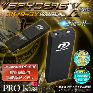 指紋認証フラッシュメモリ型 スパイカメラ スパイダーズX PRO (PR-808)