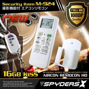 エアコンリモコン型  スパイカメラ スパイダーズX (M-924)