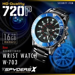 腕時計型カメラ スパイダーズX (W-703)