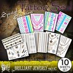 タトゥーシールスペシャルアソートNo.009 『BRILLIANT JEWERLY set.C(GM-009)』 人気のデザインを10種類セレクト