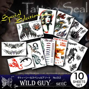 タトゥーシールスペシャルアソートNo.012 『WILD GUY set.C(GM-012)』 人気のデザインを10種類セレクト