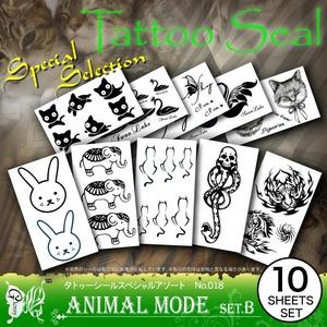 タトゥーシールスペシャルアソートNo.018 『ANIMAL MODE set.B(GM-018)』 人気のデザインを10種類