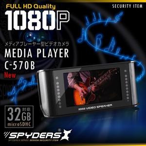 【小型カメラ】スパイダーズXの通販商品の画像