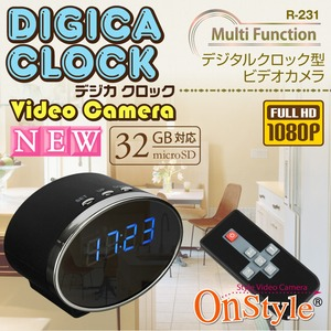 【防犯用】【小型カメラ】【小型ビデオカメラ】置時計型スタイルカメラ DIGICA CLOCK デジカクロック オンスタイル (R-231) 1080P 動体検知 遠隔操作