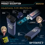 【防犯用】【超小型カメラ】【小型ビデオカメラ】ライター型 スパイカメラ スパイダーズX (A-540N) ネイビー 1080P 電熱コイル式 バイブレーション