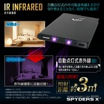 【防犯用】【超小型カメラ】【小型ビデオカメラ】モバイルバッテリー型 スパイカメラ スパイダーズX (A-612B) マットブラック 1080P 赤外線LED 動体検知 自動回転機能 64GB対応