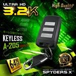 【防犯用】【超小型カメラ】【小型ビデオカメラ】 キーレス型カメラ スパイカメラ スパイダーズX (A-205) 3.2K 60FPS 64GB対応