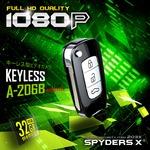【防犯用】【超小型カメラ】【小型ビデオカメラ】 キーレス型カメラ スパイカメラ スパイダーズX (A-206B) ブラック 1080P 録音機能