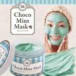 チョコミントマスク 70g