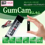 【防犯用】 【最小級 小型カメラ】 【ポケットセキュリティーシリーズ】 【microSDカード16GBセット】 HD画質 ガム型(ガムパッケージサイズ)  クリップ付き ボイスレコーダー 小型ビデオカメラ 【GumCam -ガムカム- 】