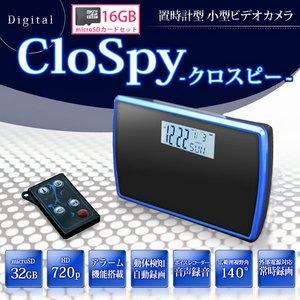 【防犯用】 【小型カメラ】 【ポケットセキュリティーシリーズ】 【MicroSDカード16GBセット】充電しながら録画可能!薄型シンプルデザイン デジタル置時計型ビデオカメラ 【Clospy -クロスピー-】 【Clock-V16BL-16GB】 【カラー:ブルーリム】