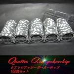 QuattroAssi(クアトロ・アッシー)ポーカーチップ100枚セット<ホワイト( 1 )>