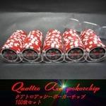 QuattroAssi(クアトロ・アッシー)ポーカーチップ100枚セット<レッド(5)>