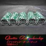 QuattroAssi(クアトロ・アッシー)ポーカーチップ100枚セット<グリーン(25)>