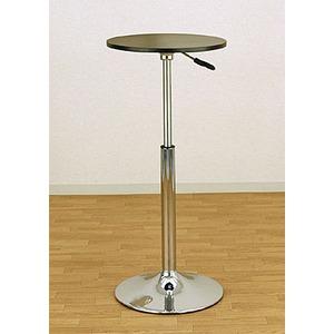 バーテーブル(ガス圧昇降式テーブル) 【丸型/直径40cm】 360度回転 ブラック(黒)