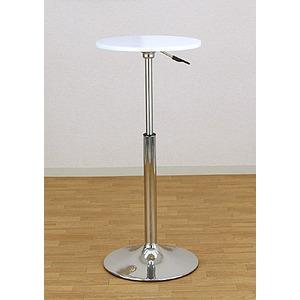 バーテーブル(ガス圧昇降式テーブル) 【丸型/直径40cm】 360度回転 ホワイト(白)
