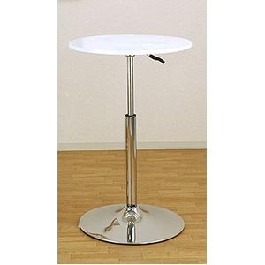 バーテーブル(ガス圧昇降式テーブル) 【丸型/直径55cm】 360度回転 ホワイト(白)