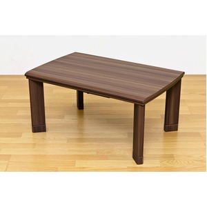 継ぎ足式モダンこたつテーブル 本体 【長方形/90cm×60cm】 ウォールナット 木製 本体 高さ調節可 テーパー加工