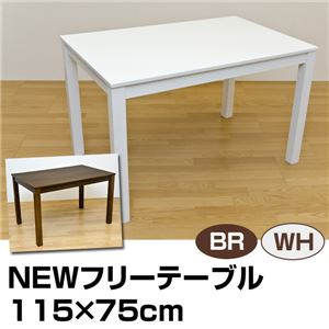 NEWフリーテーブル 【115cm×75cm】 木製 ホワイト