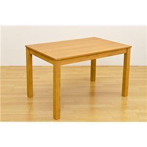 フリーテーブル(ダイニングテーブル/リビングテーブル) 長方形 幅115cm×奥行75cm 木製 ライトブラウン