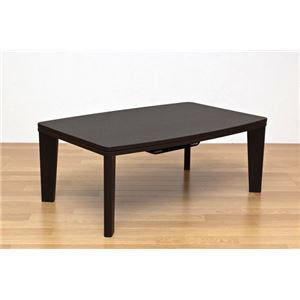 カジュアルこたつテーブル 本体 【長方形 90cm×60cm】 ブラウン リバーシブル天板 テーパー加工脚