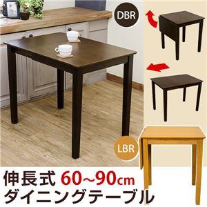 伸長式ダイニングテーブル/エクステンションテーブル 【幅60〜90cm】 ダークブラウン 木製 アジャスター付き