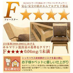 ダイニングチェア/回転椅子 【1脚】 ブラウン 『AKAGI』 座面:合成皮革(合皮) 木製脚 背もたれクッション脱着可