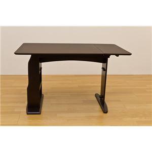 伸長式ダイニングテーブル/エクステンションテーブル 【ダークブラウン】 幅90cm〜120cm 天板厚:約2cm 木製 収納付き 『ATOLL』