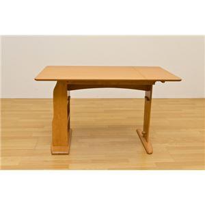伸長式ダイニングテーブル/エクステンションテーブル 【ライトブラウン】 幅90cm〜120cm 天板厚:約2cm 木製 収納付き 『ATOLL』