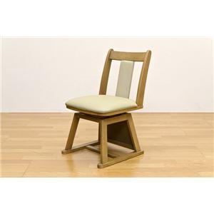 360度回転するダイニングこたつ用チェア/回転椅子 【2脚セット】 ナチュラル 張地:合成皮革(合皮) 天然木フレーム
