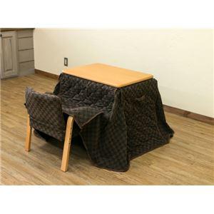 パーソナルこたつテーブル・掛け布団・椅子 【3点セット】 ナチュラル 本体:幅70cm 高さ3段階調節可 木目調