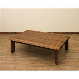 継ぎ足式モダンこたつテーブルDX 本体 【長方形/120cm×80cm】 木製 手元コントローラー付き 木目調