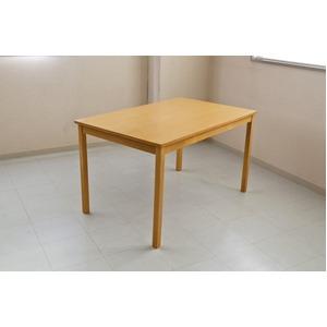 ダイニングテーブル/ワークデスク 【長方形/幅120cm】 ライトブラウン 『MIRA』 木製 木目調