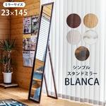 シンプル スタンドミラー/全身姿見鏡 【ホワイト】 幅28cm 折りたたみ式 飛散防止フィルム付き 『BLANCA』 〔リビング〕