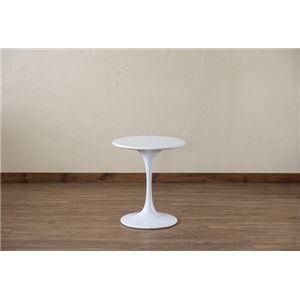 円型 サイドテーブル 【ホワイト 一本足タイプ】 幅44.5cm 重さ5.9kg ラウンド型天板 【完成品】