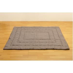 綿入りこたつ布団190×240cm GY(グレー)