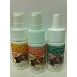 ペット用抗菌・消臭スプレー 森の香りピュアシリーズ 3点セット