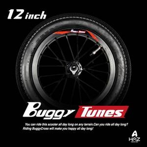 Buggytunes バギークロス専用 12インチオンロードスペアタイヤ