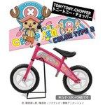 ONEPIECE (ワンピース) 2歳から乗れるペダルなし自転車 アドベンチャーバイク 本体 トニートニー・チョッパー