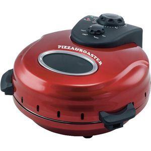 回転石窯 ピザ&ロースタータイマー付 FPM-220