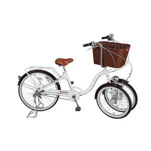 【バスケット付き】Bambina(バンビーナ) 三輪自転車 完全組立済 ホワイト MG-CH243B