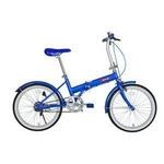 ゼロワン 20インチ 折り畳み自転車 ブルー MG-ZRE20