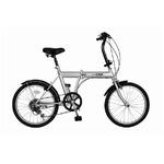 折畳み自転車 ACTIVE911 ノーパンクFDB20 6S MG-G206N-SL