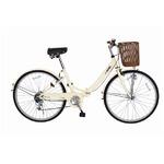 折畳み自転車 ACTIVE911 ノーパンクFDB26 6S MG-CCM266N