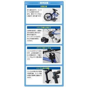 折畳自転車 ACTIVEPLUS911 ノーパンクFDB206SF MG-G206NF-BL