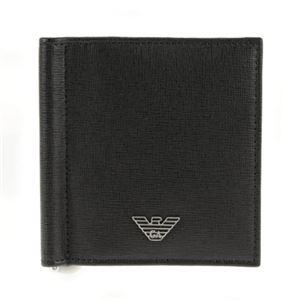 Emporio Armani(エンポリオ・アルマーニ) YEML07-YC91E/80001 二つ折り財布