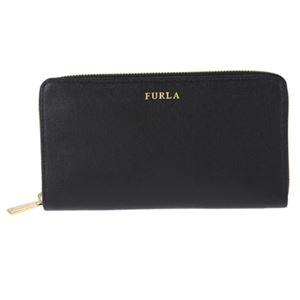 Furla (フルラ) 755244/ONYX 長財布