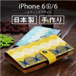 アトリエコエラ iPhone6s/6 ハンドメイドレザーダイアリー ノルディックデザイン ターコイズ
