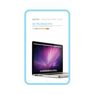 BEFiNE MacBook Pro 15 ボディ保護フィルムセット 7枚入り